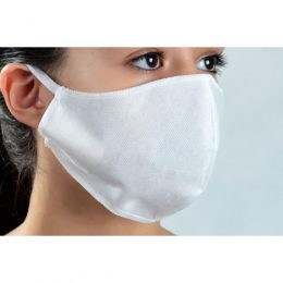 Máscara para Proteção Reutilizável em TNT Personalizada Branca